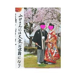 徳島のEMI結婚相談所で婚活した結果 D様