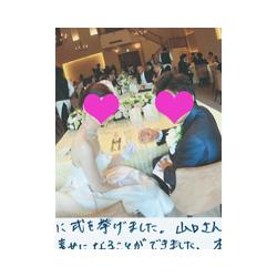 徳島のEMI結婚相談所で婚活した結果 E様