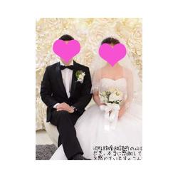 徳島のEMI結婚相談所で婚活した結果 N様