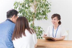 ◇結婚相談所で成婚する為のポイント3つ◇徳島地域密着のEMI(イーエムアイ)婚活結婚相談所でお見合い
