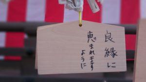 ◇自分を高く評価しすぎると良縁が遠のきます!◇徳島地域密着のEMI(イーエムアイ)婚活結婚相談所でお見合い