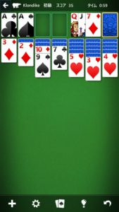 Microsoft Solitaire Collectionプレイ画面