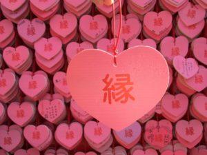 ◇お見合相手と合わない時、成功させるポイント①◇徳島地域密着で人気EMI(イーエムアイ)婚活結婚相談所でお見合い