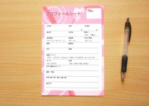 ◇婚活パーティと結婚相談所の違いって?①◇徳島地域密着で人気EMI(イーエムアイ)婚活結婚相談所でお見合い