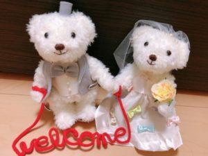徳島婚活◇婚活はおすすめ!②地域密着EMIイーエムアイ婚活結婚相談所でお見合い
