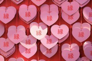 徳島婚活◇趣味が合う事は結婚に関係ある?④地域密着EMIイーエムアイ婚活結婚相談所でお見合い