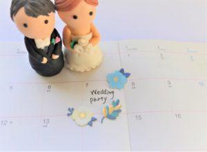 徳島婚活◇結婚相談所で結婚した人の共通点⑧地域密着EMIイーエムアイ婚活結婚相談所でお見合い