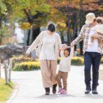 徳島婚活◇価値観の違いって⑤地域密着EMIイーエムアイ婚活結婚相談所でお見合い